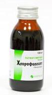 Масляный Хлорофиллипт в бутылке