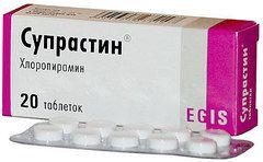 Противоаллергическое средство в таблетках