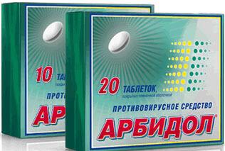 В упаковке 20 таблеток