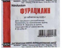 Таблетки для растворения в упаковке
