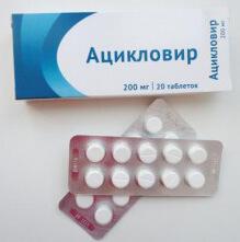 Профилактический медикамент