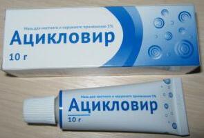 Тюбик для смазывания участков кожи
