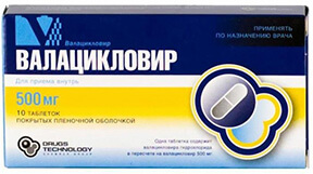 10 таблетированных средств без оболочки