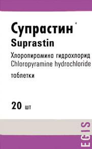 Активное вещество - хлоропирамина гидрохлорид