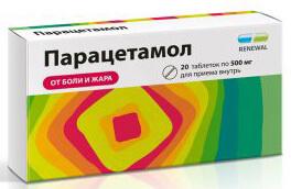 20 таблеток по 500 мг в пачке